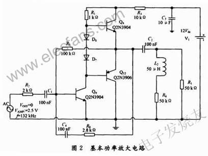 当温度降低时,使得晶体管集电极电流降低,而基极电流增大,当q9基极